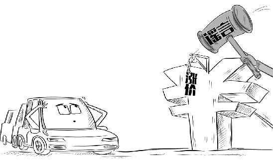 费l#�._传10月杭城学车费涨到8000元 被指为淡季拉生意
