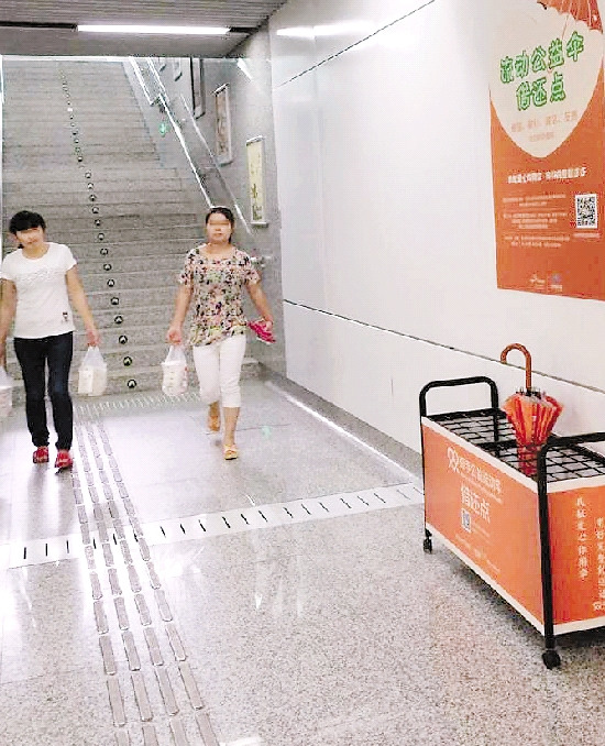 宁波公益伞考验诚信 2年多发出近13万把归还5成