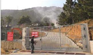 市民称山麓冒烟疑着火查明是修消防通道设施(图)