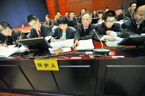 深圳发布法院改革规划将探索法官廉政保证金制度