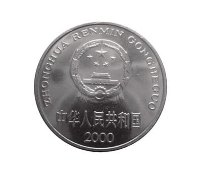 """""""牡丹""""一元硬币成香饽饽 价格涨至1000元一枚"""