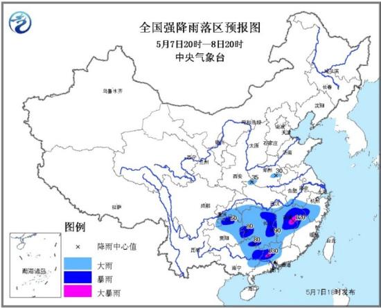 持续强降雨导致广东逾16万受灾经济损失近4000万