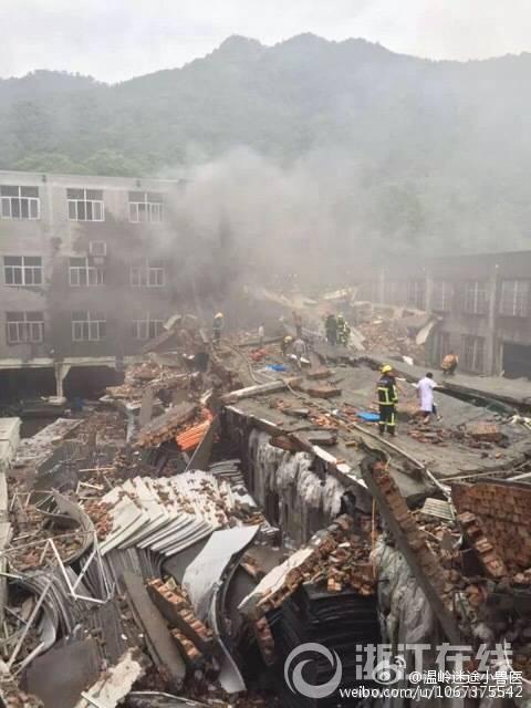 浙江温岭一厂房突然坍塌已从现场救出42人(图)