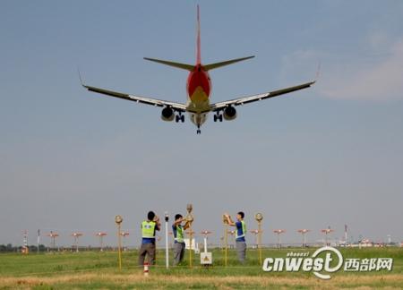 西安咸阳机场9月起始发航班提前40分停办登机手续