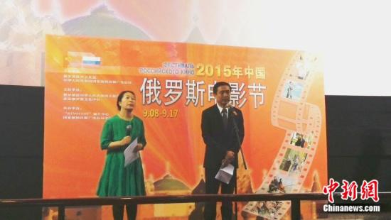 2015年中国俄罗斯电影节开幕将展映7部佳作(图)