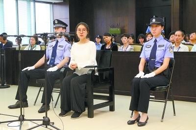 郭美美受审不认开设赌场罪辩称临时约朋友打牌