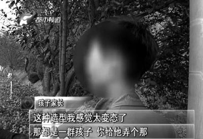 幼儿园男童集体裸拍老师道歉称在给孩子性教育