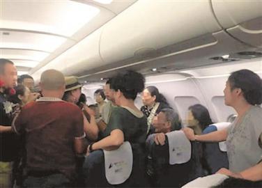 3名大闹柬埔寨机场乘客被四川旅游局列入黑名单