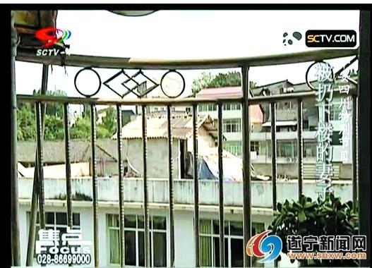 男子听信流言疑妻有外遇将妻子从5楼扔下(图)