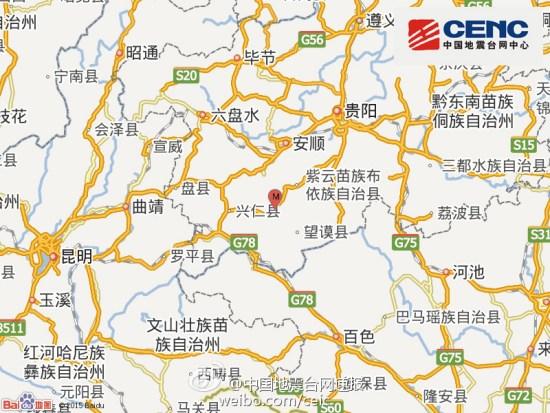 贵州省镇宁县发生4.1级地震震源深度5千米(图)