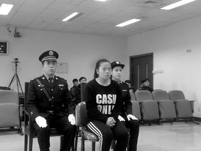 北京一食品店长利用财务漏洞侵占7万元获缓刑