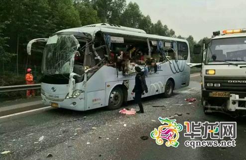 沪渝高速长寿段两车追尾 致5人死亡10人轻伤(