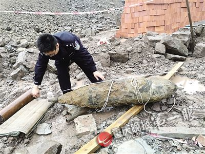 重庆挖出1.7米长航空炸弹70多年前日军轰炸遗留