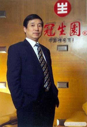 冠生园前董事长河南景区意外身亡猴子惹祸疑团待解