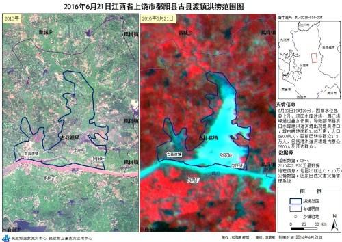 民政部启动国内外遥感应急机制应对江西河堤溃口洪灾