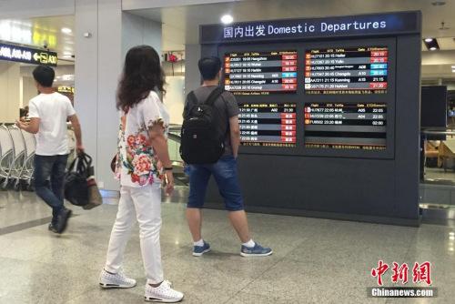 交通部:遇航班延误时旅客不得违法进入机场控制区