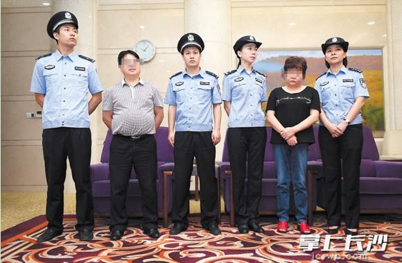 2名潜逃越南的经济犯罪嫌疑人被押回长沙