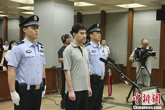 百名红色通缉令第16号孙新一审获刑14年6个月
