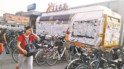 北京二环路内早餐车全部清退上班族感觉不便(图)