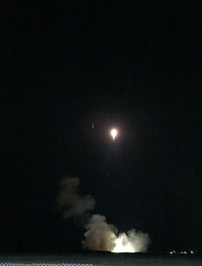 """世界首颗量子卫星""""墨子号""""成功发射(图)"""