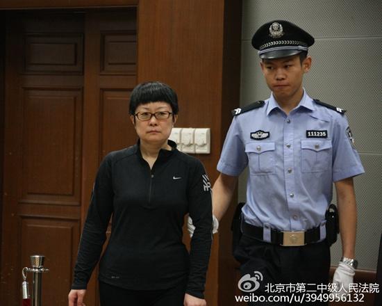 民航局运输司国内航空运输处原处长苏红受审