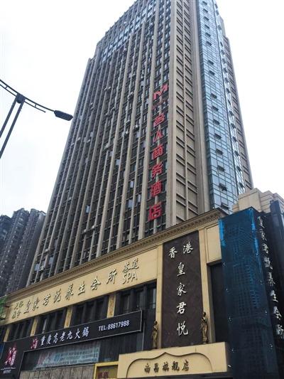 南昌一检察人员被指有上百套房产 已停职接受调查