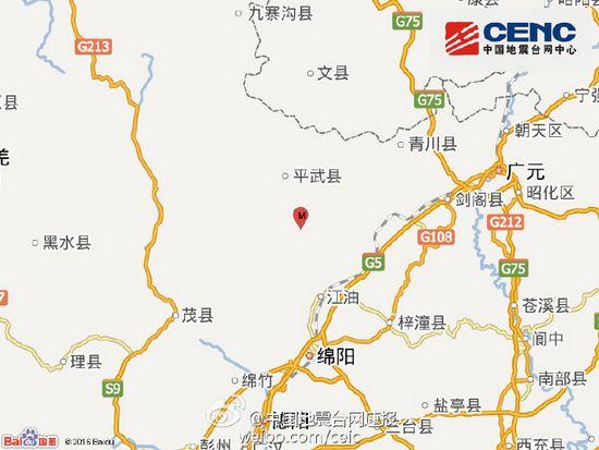 四川绵阳市平武县发生3.4级地震震源深度14千米
