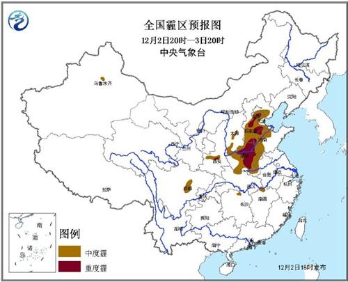 中央气象台继续发布霾黄色预警:京冀豫局地有重度霾