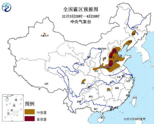 气象台继续发布橙色预警:京津鲁豫部分地区有重度霾