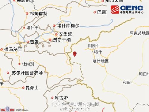 新疆阿克陶县发生3.3级地震震源深度7千米