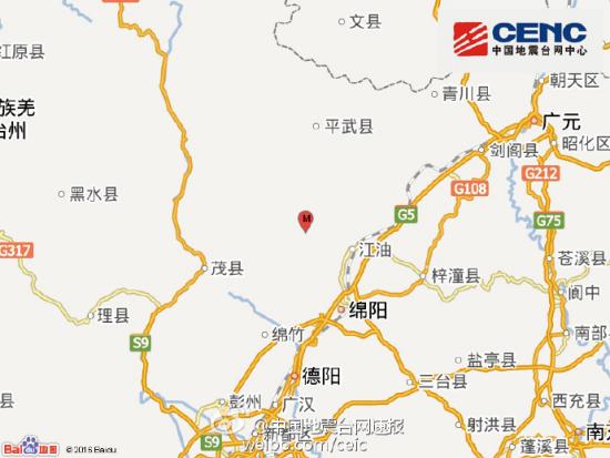 四川绵阳市北川县发生3.1级地震震源深度7千米
