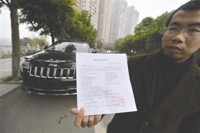 男子55万购车车管所:系天津爆炸事故车辆不能上牌