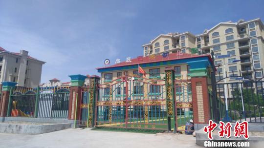 呼和浩特某幼儿园2名虐童教师被检察院公诉