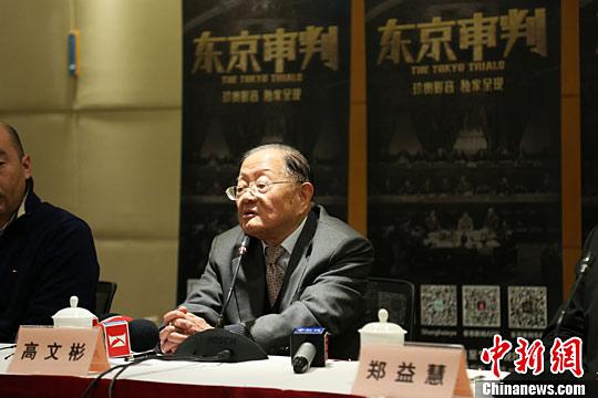 三集纪录片《东京审判》再现70年前庭审实况
