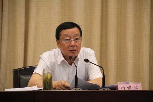 新疆生产建设兵团党委常委田建荣接受组织调查