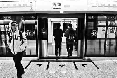 北京地铁16号线北段试运营五小时内客流过万