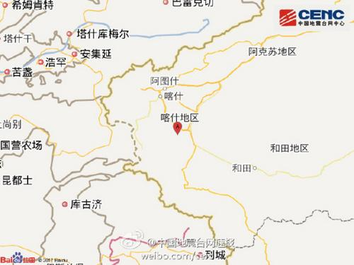 新疆喀什地区莎车县附近发生5.5级左右地震
