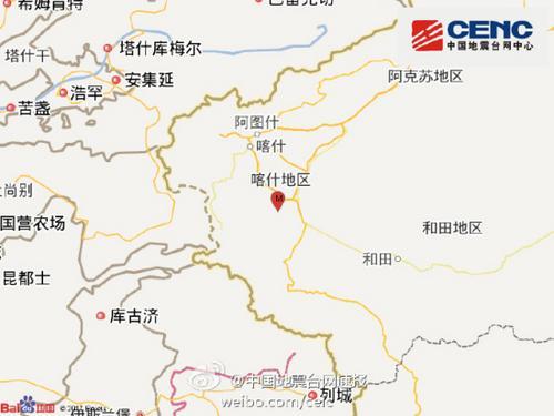 新疆喀什地区莎车县发生4.8级地震 震源深度7千米图片