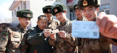 张青叶:退役28载军心未改义务帮购车票3万余张