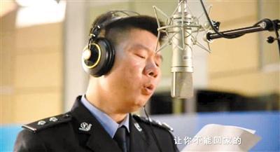 交警改编演唱拒绝酒驾版《成都》日点击超百万
