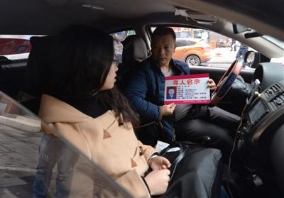 男子为寻女当滴滴司机:希望女儿有一天坐上我的车