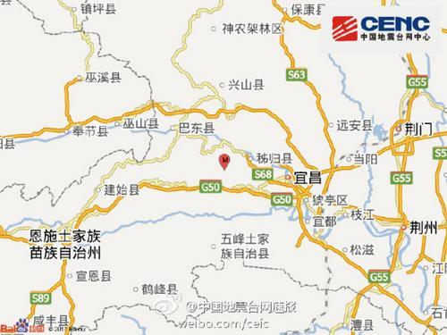 湖北宜昌市秭归县发生3.8级地震震源深度7千米
