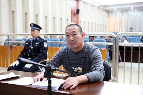 内蒙古银行原董事长姚永平一审获刑十八年