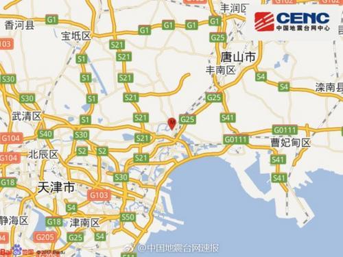 天津宁河区发生2.0级地震震源深度17千米