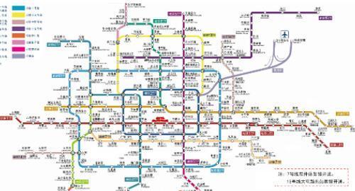 今起北京地铁1号、2号、4号、6号、9号线多站临时封闭
