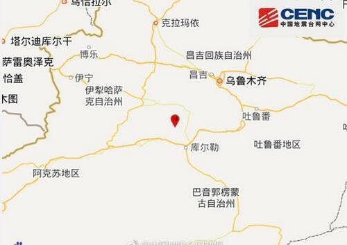 新疆巴音郭楞州和静县发生3.4级地震 震源深度8千米