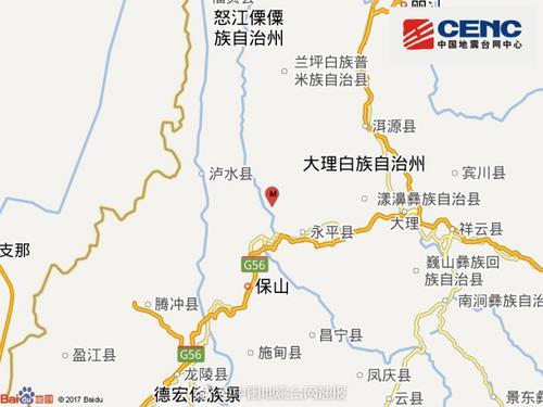 云南大理州云龙县发生3.7级地震震源深度6千米