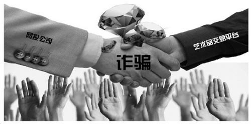 """江苏警方抓获""""蓝宝石""""诈骗嫌疑人涉案价值3亿元"""