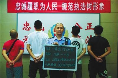 北京猎狼小组谈抓色狼:年轻民警一开始都不好意思