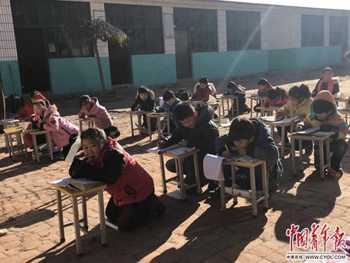 河北未供暖小学已全部临时供暖曲阳县纪委设调查组